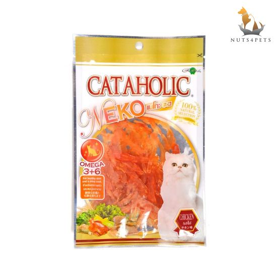 Neko Cat Soft Chicken Jerky Sliced