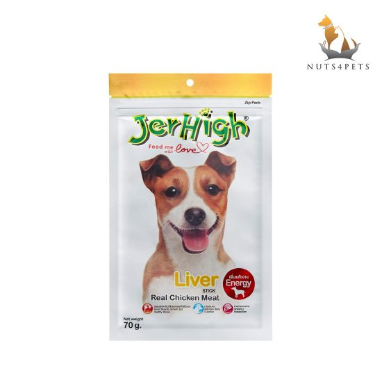 JerHigh Liver Stick Dog Treats, 70 g