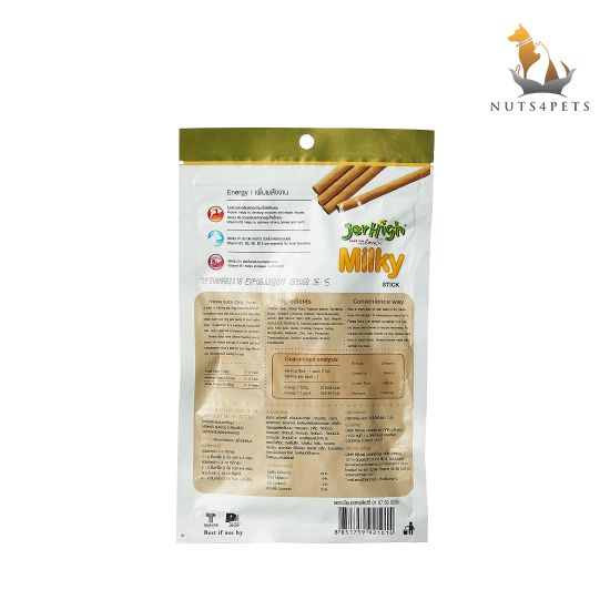 JerHigh Milky Stick Dog Treats, 70 g