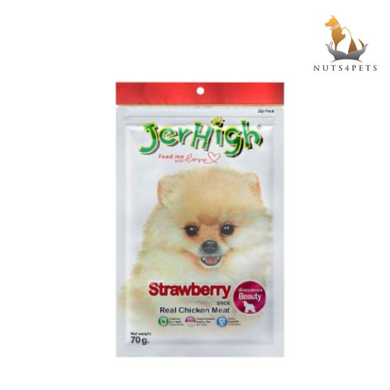 JerHigh Strawberry Stick Dog Treats, 70 g